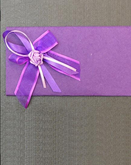 Плик за пари в лилаво