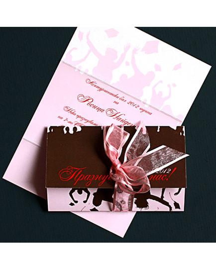 Покана за абитуриенски бал с розова панделка