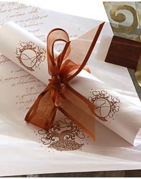 Сватбена покана свитък Шоколад