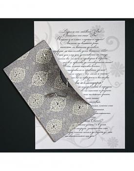 Луксозна сватбена покана Сребристи елементи