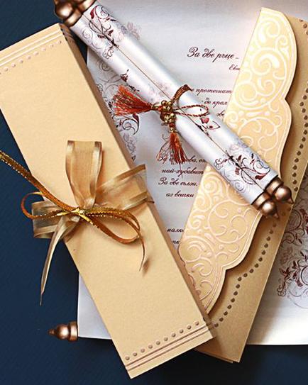 Луксозна сватбена покана в златисто
