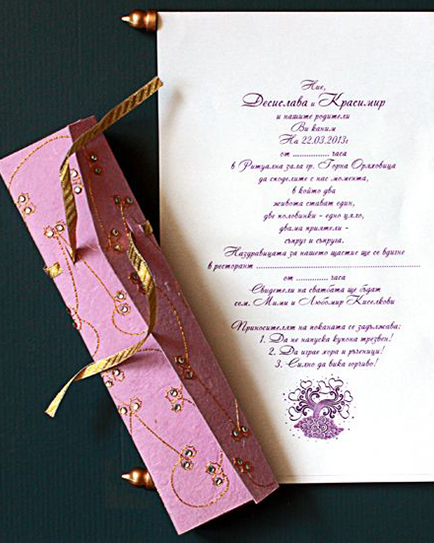 Луксозна сватбена покана в розово