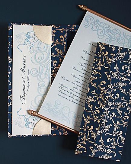 Луксозна сватбена покана в тъмно синьо