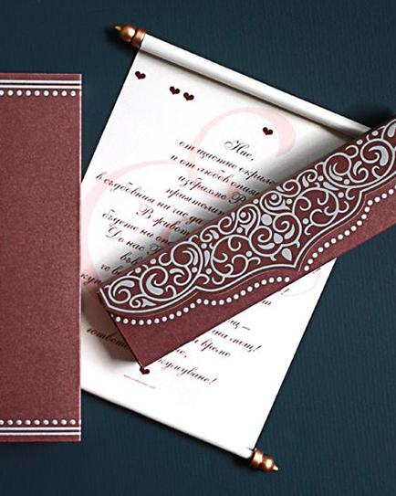 Луксозна сватбена покана в цвят бургунди