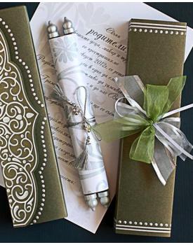 Луксозна сватбена покана в цвят зелен мъх
