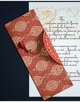 Луксозна сватбена покана в червено и златно