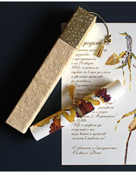 Луксозна сватбена покана кутия със златно капаче
