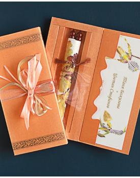 Луксозна сватбена покана портокалов цвят