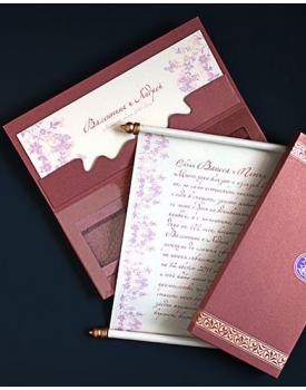 Луксозна сватбена покана цвят пепел от рози
