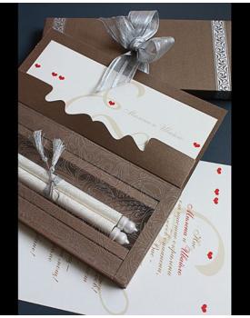 Луксозна сватбена покана шоколад и сребро